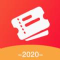 券满分app下载安装 v1.0