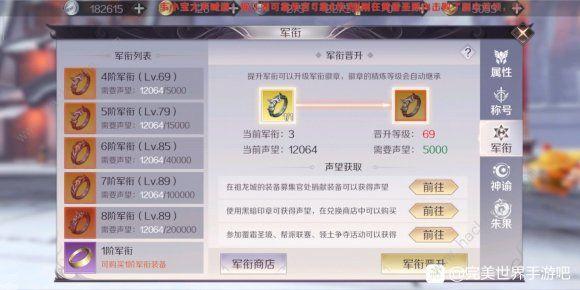 完美世界手游2月13日更新公告 新增冰雪女神、灵珂、虎震骧英魂[视频][多图]图片2