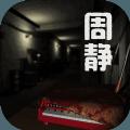 孙美琪疑案周静手机版游戏下载 v1.0
