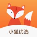 小狐优选app官方版下载 v1.0