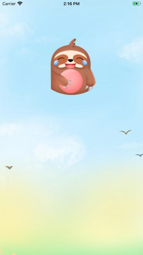 闪电思密达app软件下载图2: