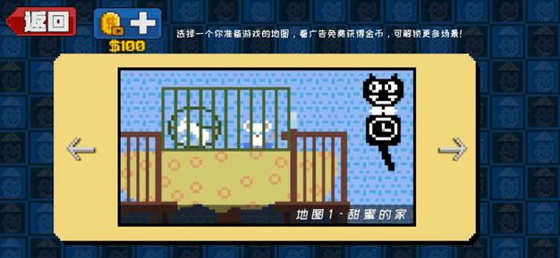 抖音无人生还屠夫躲猫猫小游戏手机版下载图3: