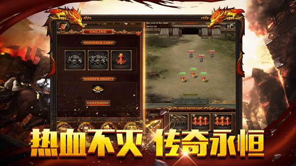 热血圣龙手游官网正式版图2: