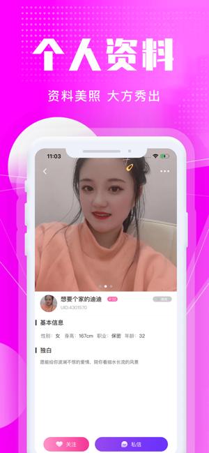 歪聊交友app官方版下�d�D1: