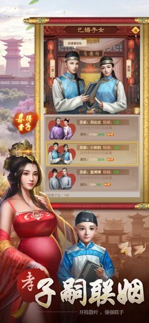 大唐江山手游官方测试版图3: