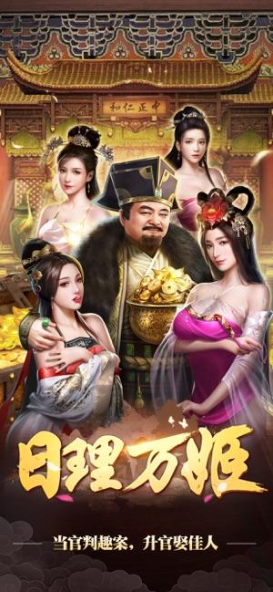 大唐江山手游官方测试版图2: