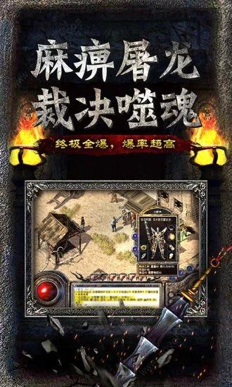 剑神无限刀手游官网最新版图1: