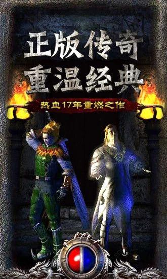 剑神无限刀手游官网最新版图片1