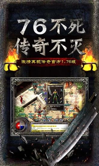 剑神无限刀手游官网最新版图2: