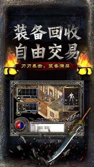 剑神无限刀手游官网最新版图3: