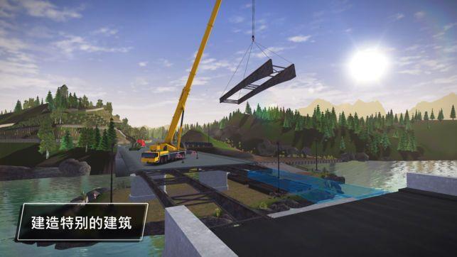 城市建造计划游戏安卓汉化版图2: