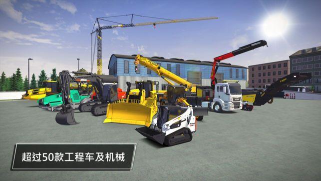 城市建造计划游戏安卓汉化版图3: