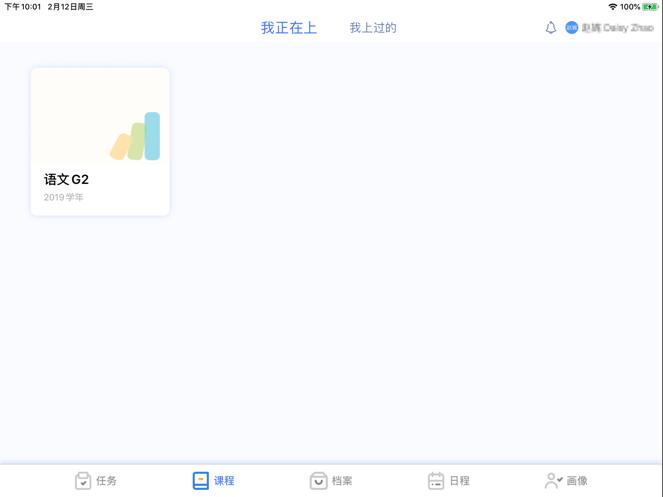 云谷�n堂教��端app�件下�d�D1: