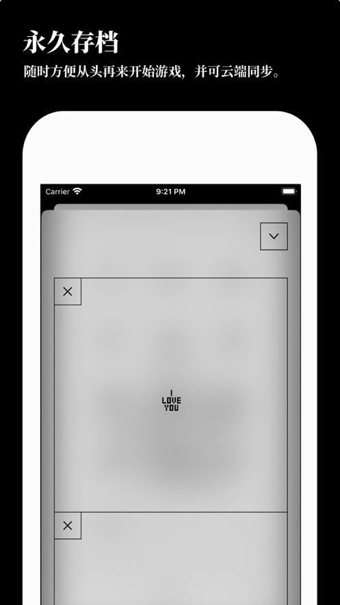 生或死康威生命游戏最新安卓版下载图3: