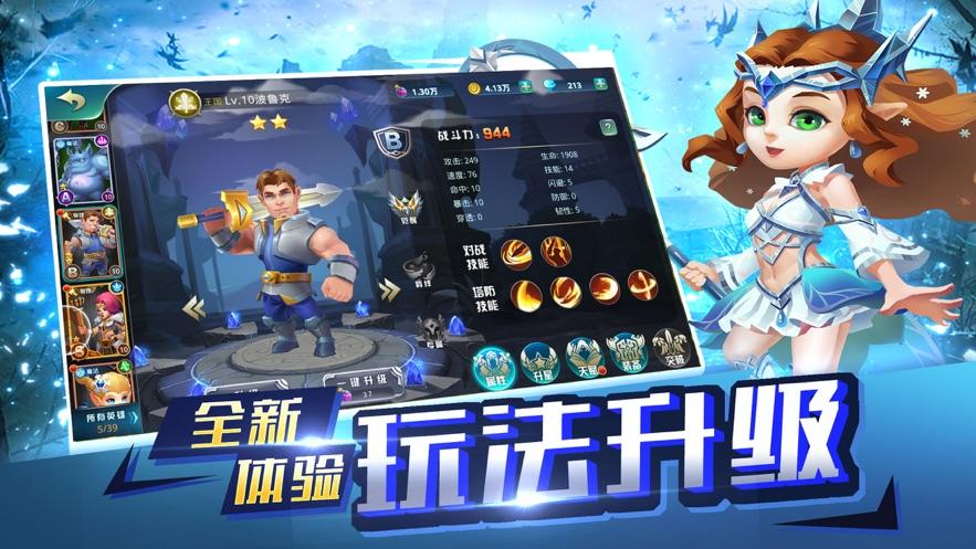 剑语远征手游官网唯一正版图2: