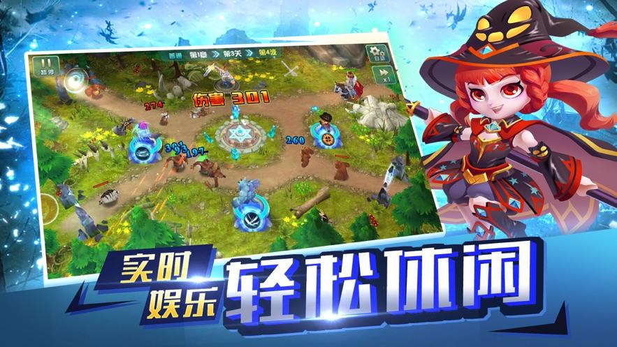 剑语远征手游官网唯一正版图3: