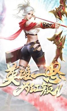 绝美江湖手游官方测试版图3: