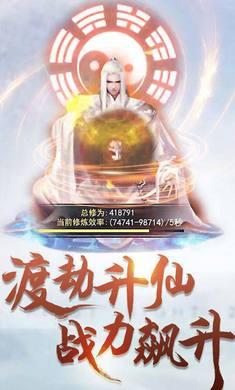 绝美江湖手游官方测试版图片1