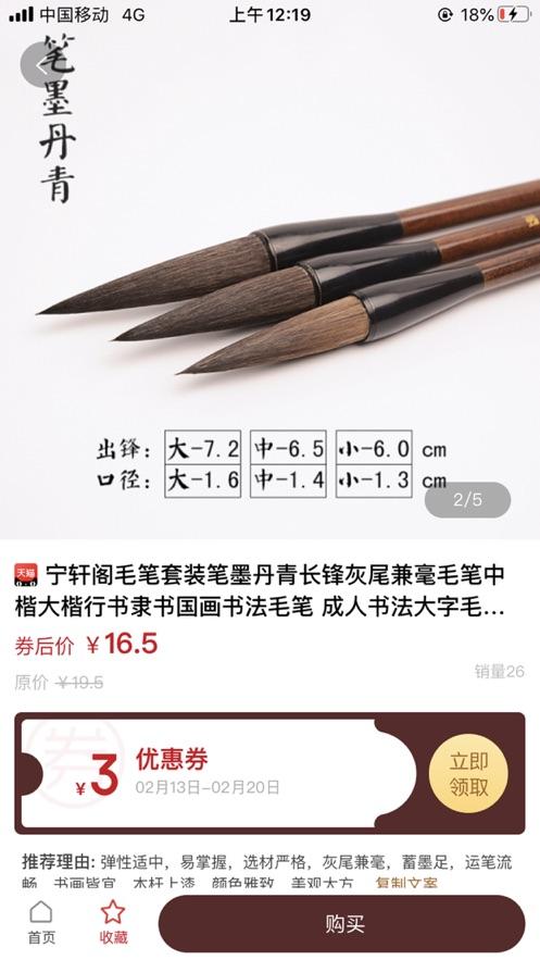也省app官方下载图2: