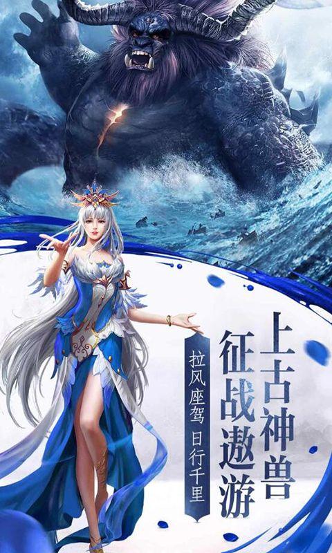 岚城剑仙手游最新官网版图片1