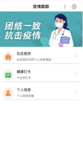 百度京心相助app官方下�d�D片1