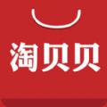 甄品淘贝贝app官方版下载 v1.0