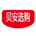 贝安选购app最新版下载 v1.0