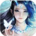 神境修仙手游官方最新版 v1.0