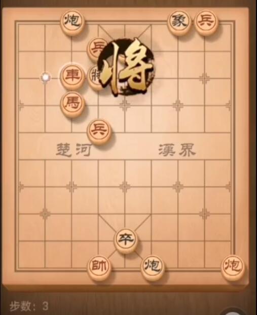 天天象棋��局挑��164期攻略 ��局挑��164期步法�D[多�D]