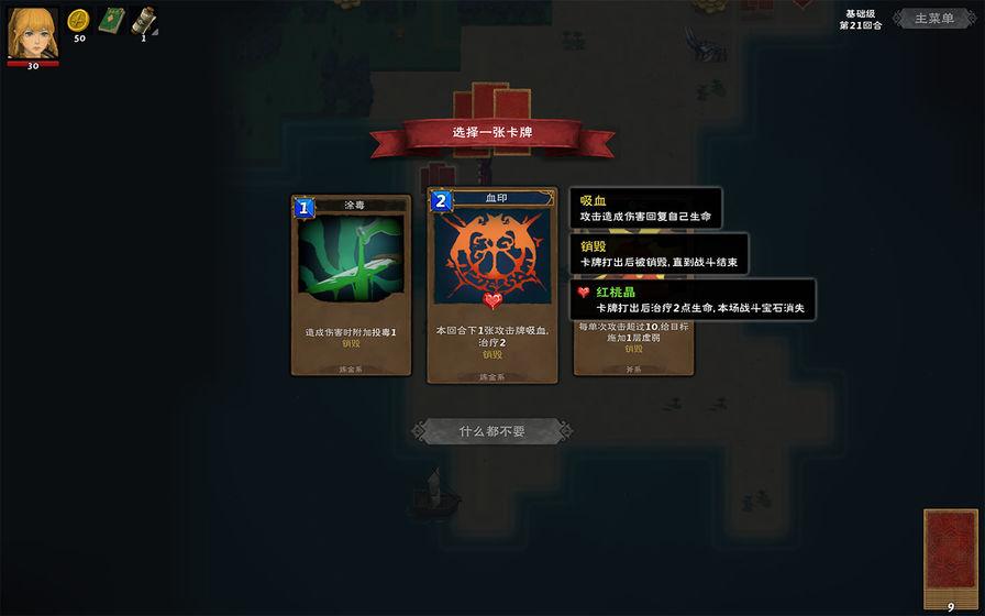 steam黑暗之岛游戏安卓最新版图2: