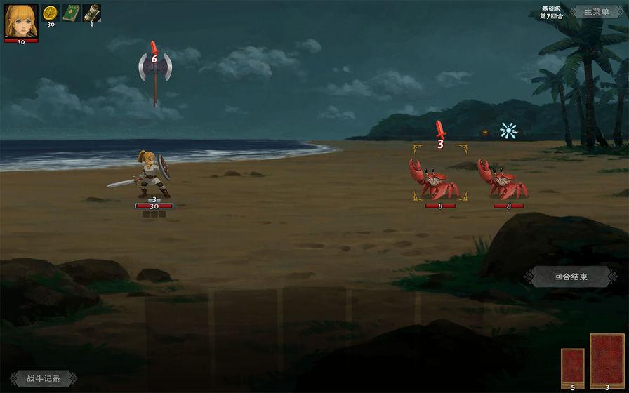 steam黑暗之岛游戏安卓最新版图片1