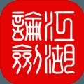 江湖论剑mud无限金币破解版 v1.0