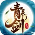 道门仙灵剑手游官方最新版 v1.0