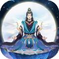 元尊凡人修真录游戏官方最新版 v1.0