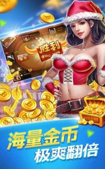 东马棋牌游戏app最新版下载图1:
