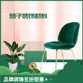 茄子装饰材料app软件下载 v1.0