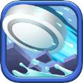 缘起冰球历险游戏安卓版下载 v1.0
