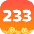 233乐园.apk小游戏普通下载红包版安装 2.64.0.1