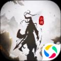 问鼎仙域之剑仙传说手游官方测试版 v1.7.0