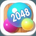 2048我不是球球领红包赚钱版 v1.0.2