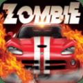 疯狂司机僵尸撞击游戏安卓最新版 v1.0