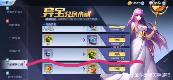 圣斗士星矢手游�y河�典�容排行榜2020 最新�y河�容推�][多�D]