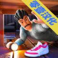 疯狂隔壁老王游戏最新安卓版下载 v1.0