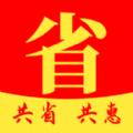 共省app官方版下载 v1.0