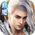 逆道修魔录手游官方最新版 v1.0