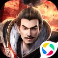 霸王之业之幕府风云游戏官方公测版下载 v1.0.15