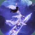 凤九云天手游官方唯一正版 v1.0