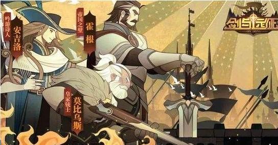 剑与远征修女怎么样 修女性能解析[多图]