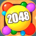 �_心球球2048游�蝾I�t包��X版 v1.0.2