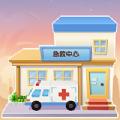抖音医院大作战游戏安卓最新版 v1.0.6